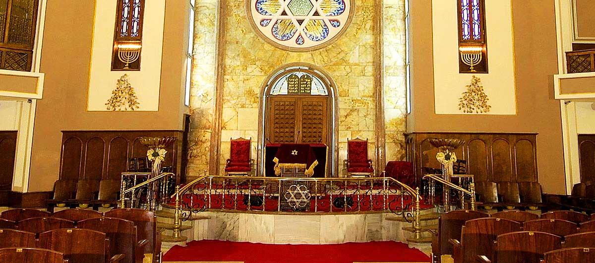 Neve Shalom Synagogue - Istanbul